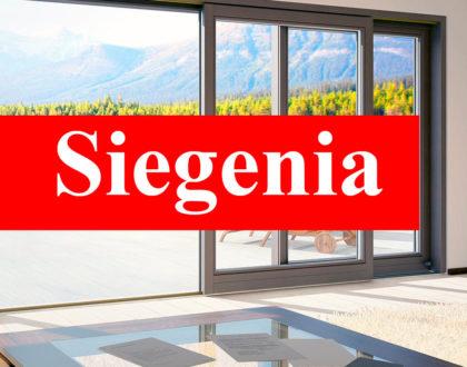 Фурнитура «Siegenia» в Евпатории